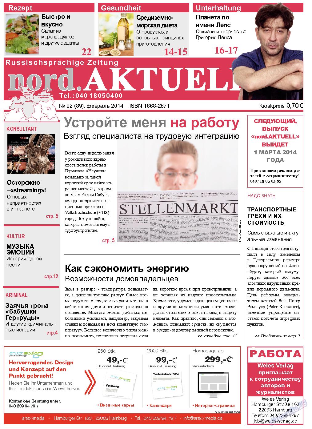 nord.Aktuell (газета). 2014 год, номер 2, стр. 1