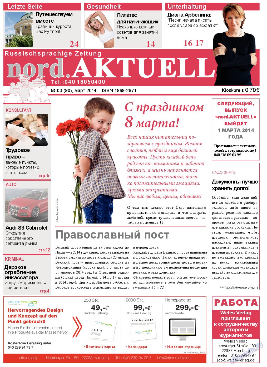 nord.Aktuell (газета). 2014 год, номер 3, стр. 1