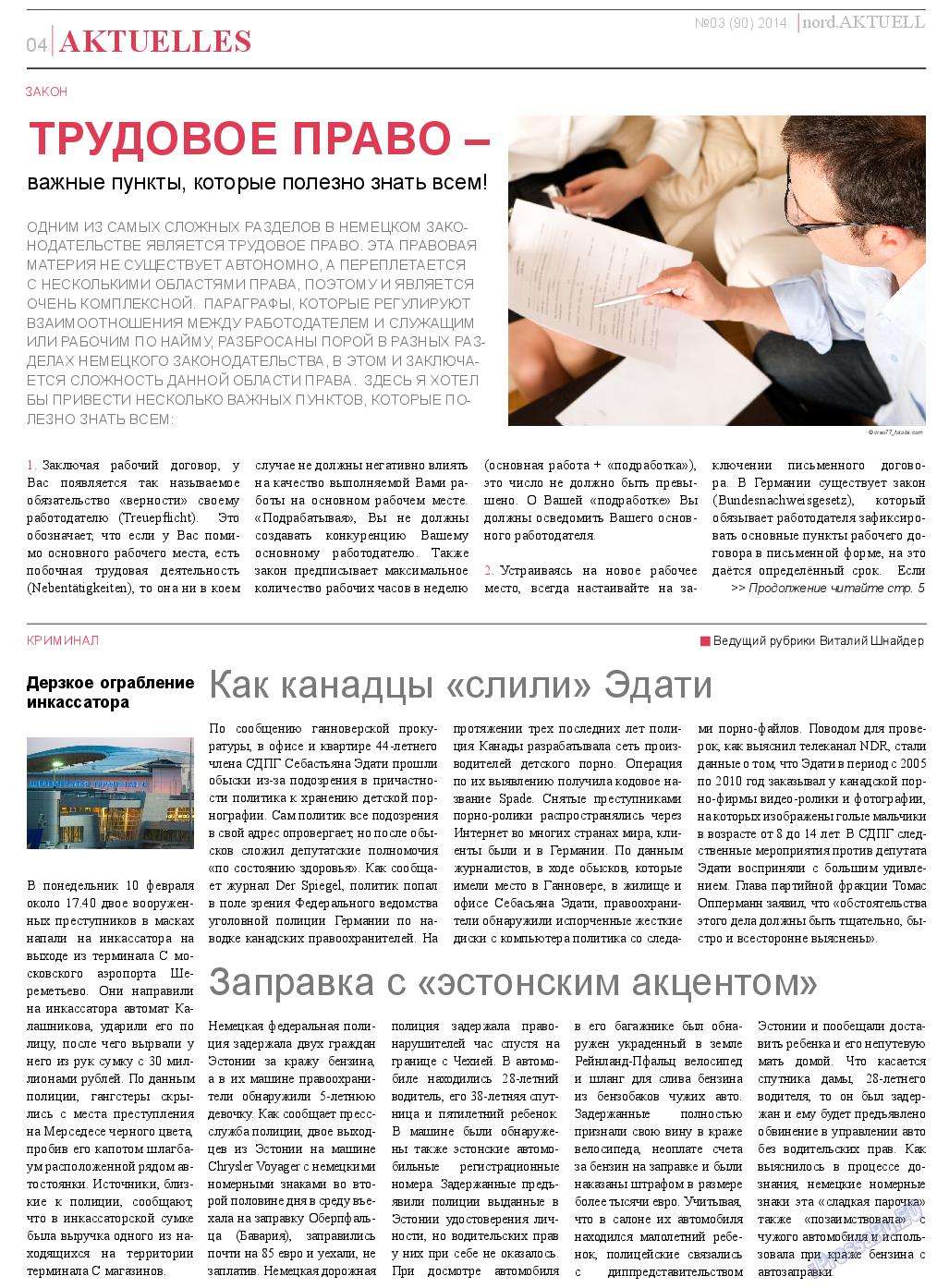 nord.Aktuell (газета). 2014 год, номер 3, стр. 4