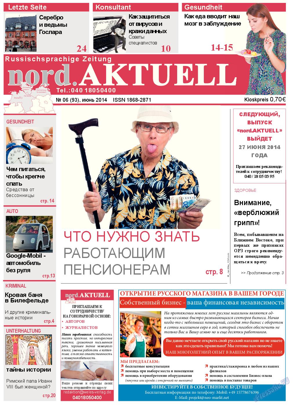 nord.Aktuell (газета). 2014 год, номер 6, стр. 1