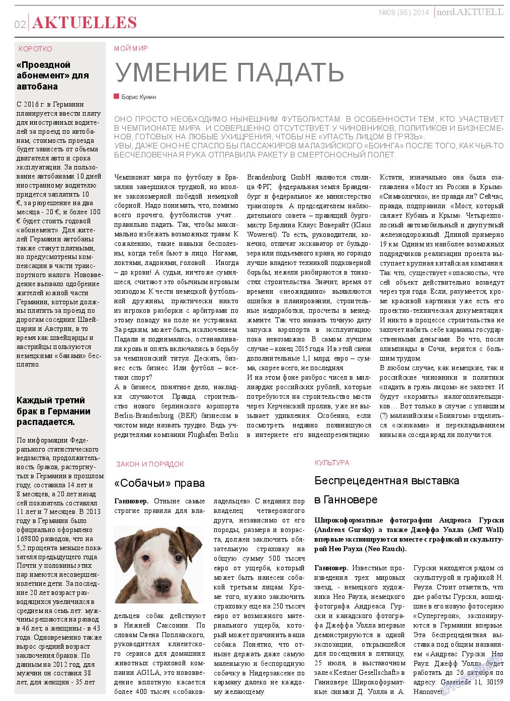 nord.Aktuell (газета). 2014 год, номер 8, стр. 2