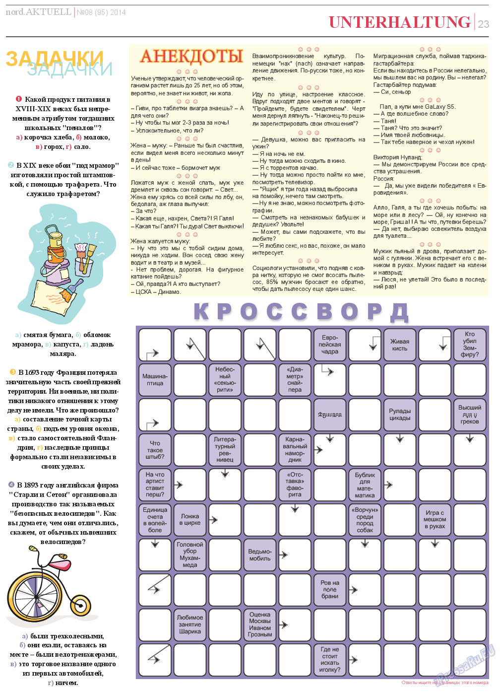nord.Aktuell (газета). 2014 год, номер 8, стр. 23