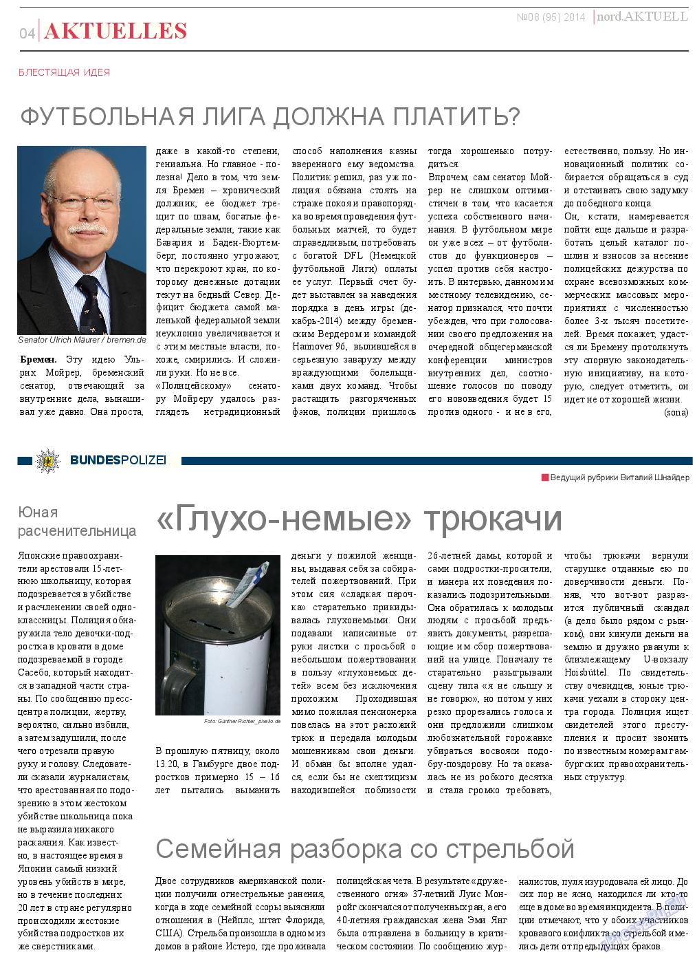 nord.Aktuell (газета). 2014 год, номер 8, стр. 4