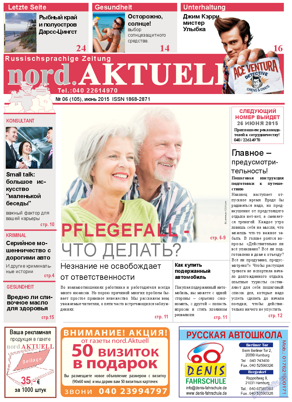 nord.Aktuell (газета). 2015 год, номер 6, стр. 1