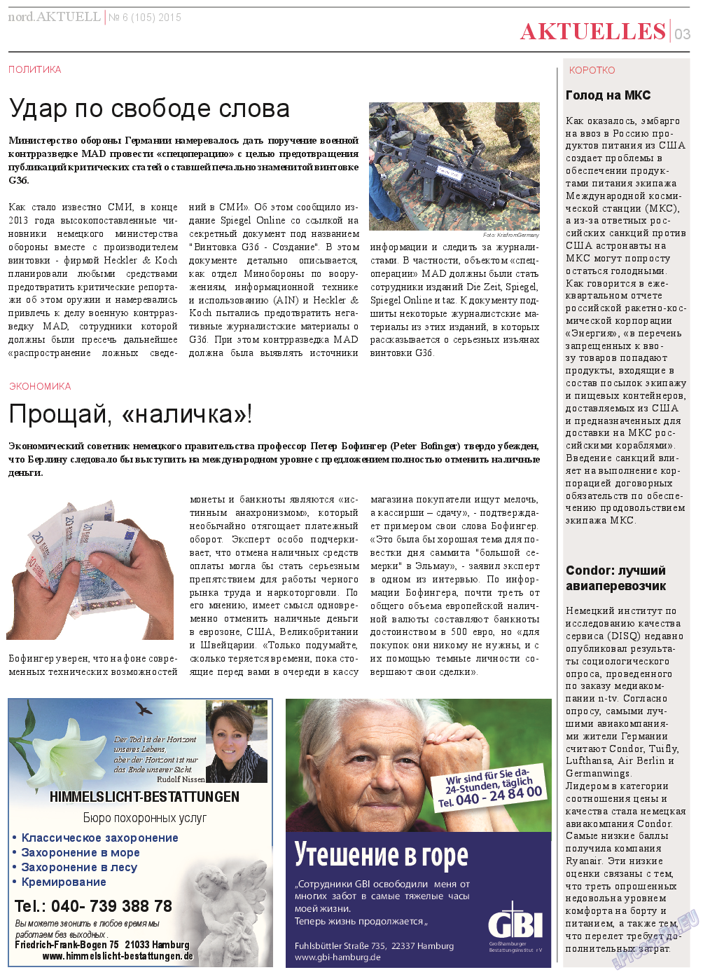 nord.Aktuell (газета). 2015 год, номер 6, стр. 3