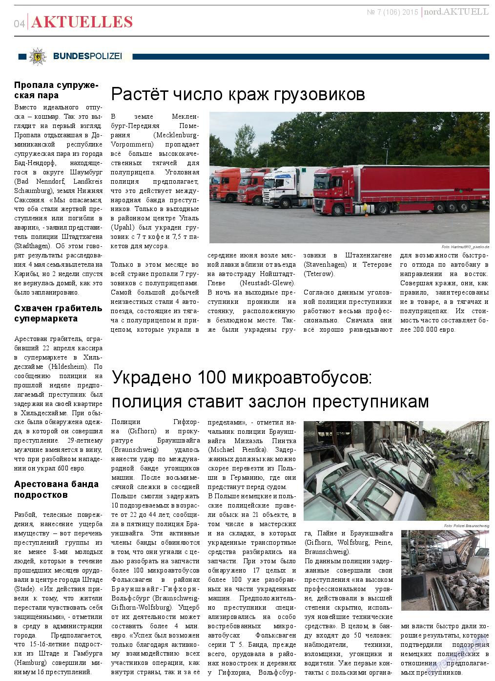 nord.Aktuell (газета). 2015 год, номер 7, стр. 4