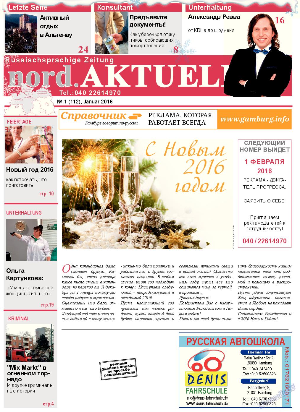 nord.Aktuell (газета). 2016 год, номер 1, стр. 1