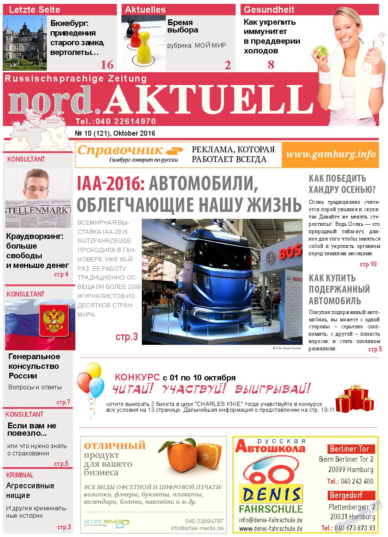 nord.Aktuell (газета). 2016 год, номер 10, стр. 1