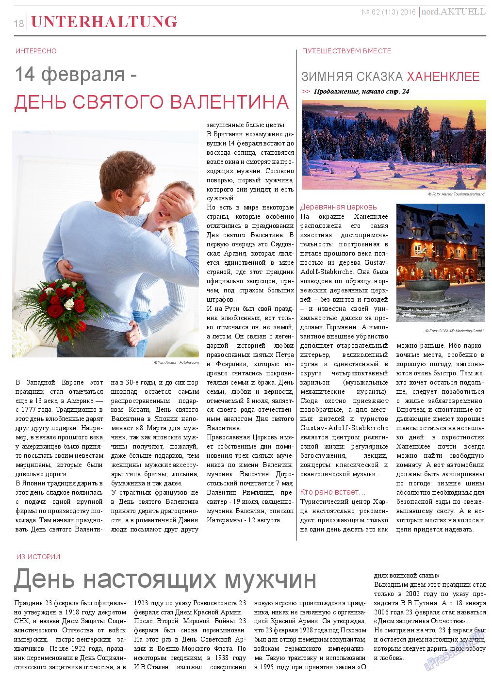 nord.Aktuell (газета). 2016 год, номер 2, стр. 18