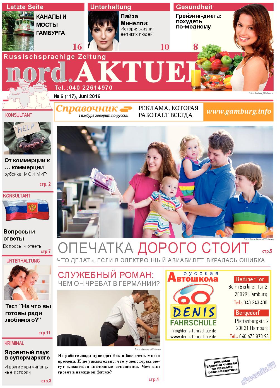 nord.Aktuell (газета). 2016 год, номер 6, стр. 1