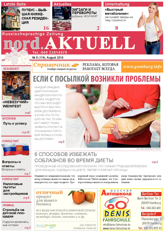 nord.Aktuell (газета). 2016 год, номер 8, стр. 1