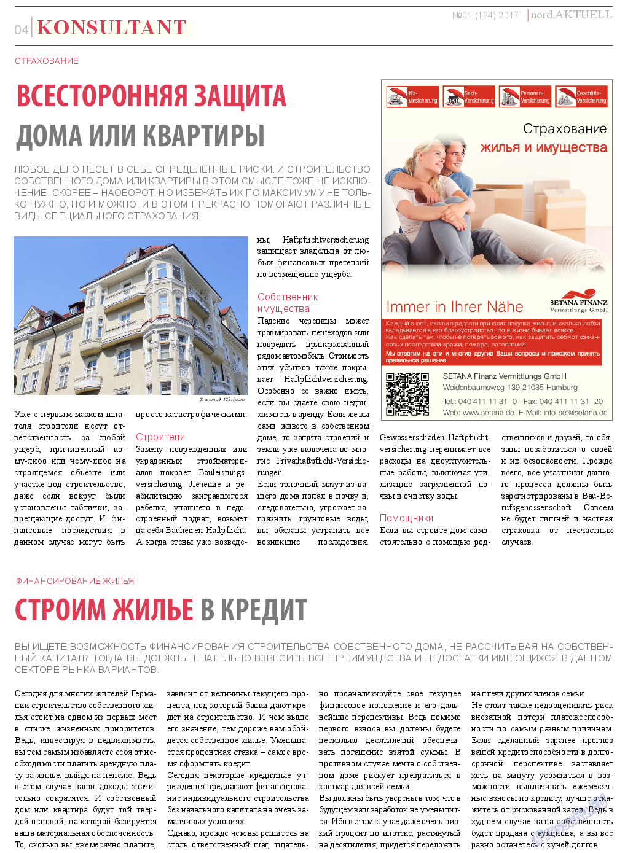 nord.Aktuell (газета). 2017 год, номер 1, стр. 4
