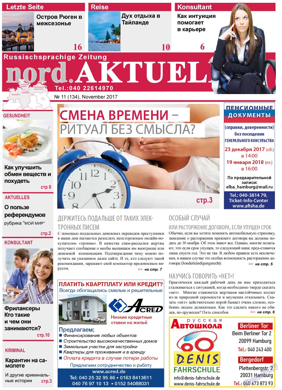 nord.Aktuell (газета). 2017 год, номер 11, стр. 1