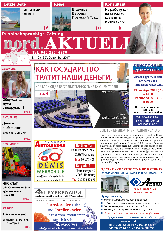 nord.Aktuell (газета). 2017 год, номер 12, стр. 1