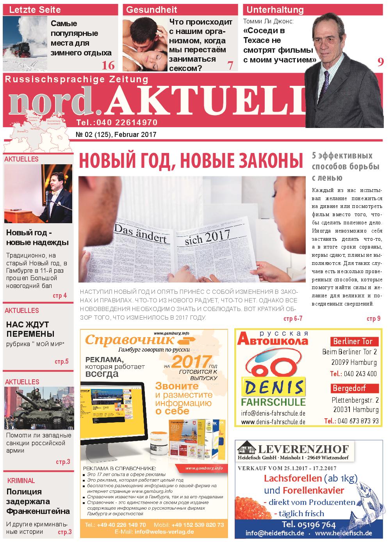 nord.Aktuell (газета). 2017 год, номер 2, стр. 1