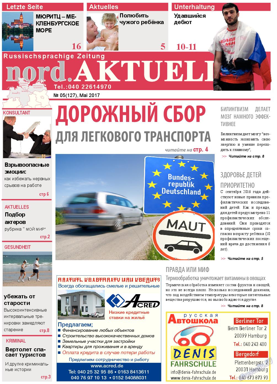 nord.Aktuell (газета). 2017 год, номер 5, стр. 1