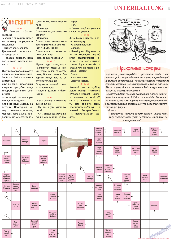 nord.Aktuell (газета). 2017 год, номер 5, стр. 15