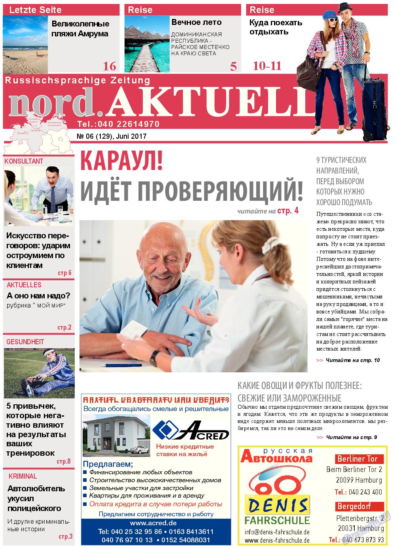 nord.Aktuell (газета). 2017 год, номер 6, стр. 1