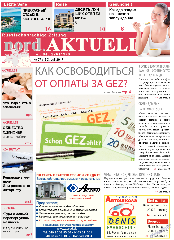 nord.Aktuell (газета). 2017 год, номер 7, стр. 1