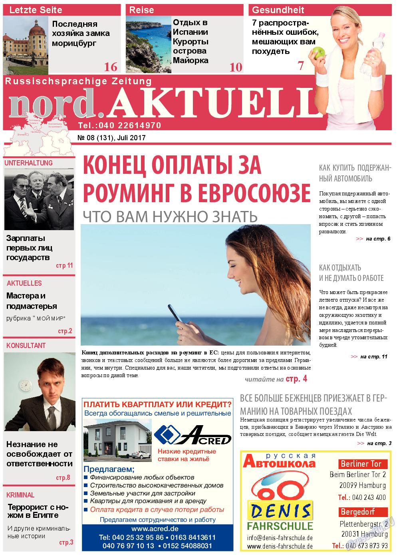 nord.Aktuell (газета). 2017 год, номер 8, стр. 1