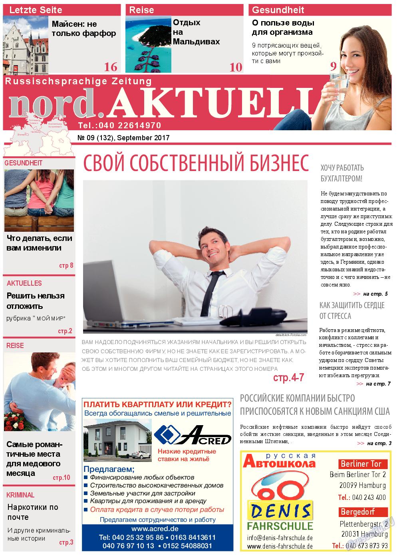 nord.Aktuell (газета). 2017 год, номер 9, стр. 1