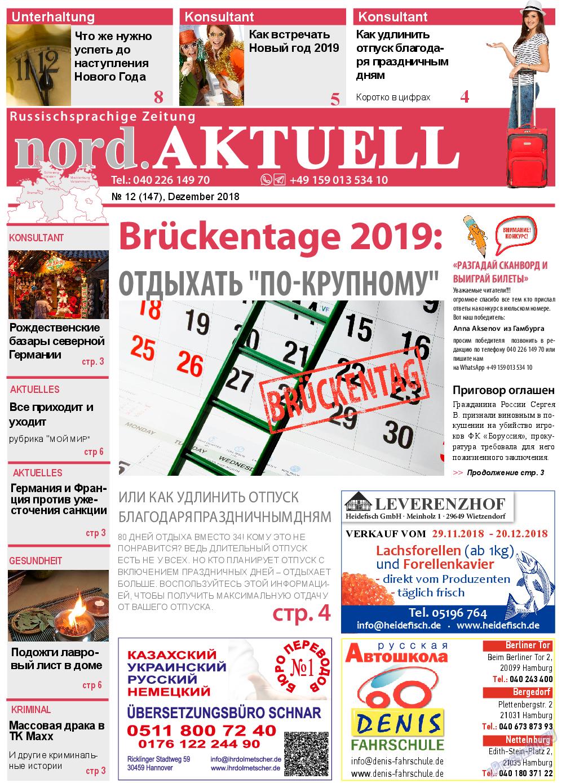 nord.Aktuell (газета). 2018 год, номер 12, стр. 1
