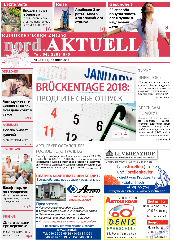 nord.Aktuell (газета). 2018 год, номер 2, стр. 1