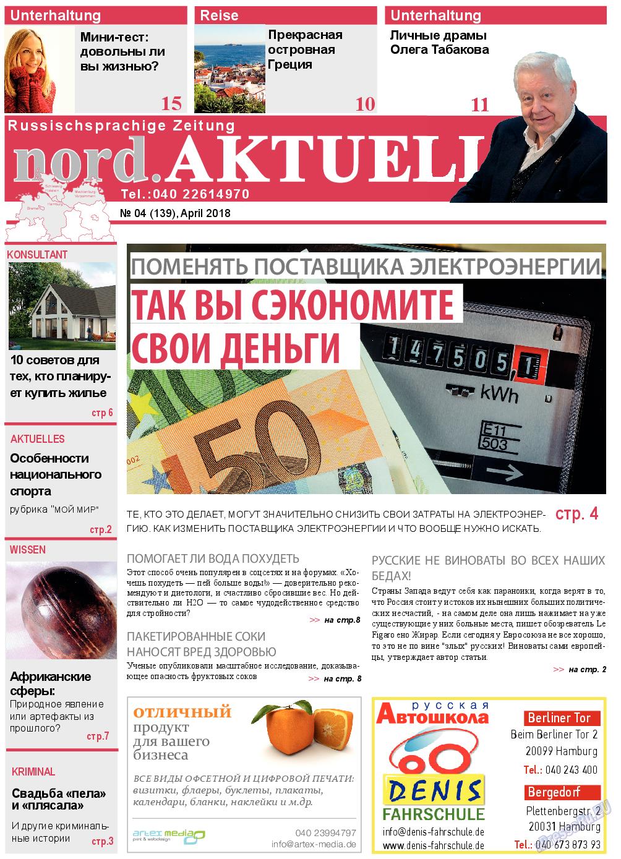 nord.Aktuell (газета). 2018 год, номер 4, стр. 1