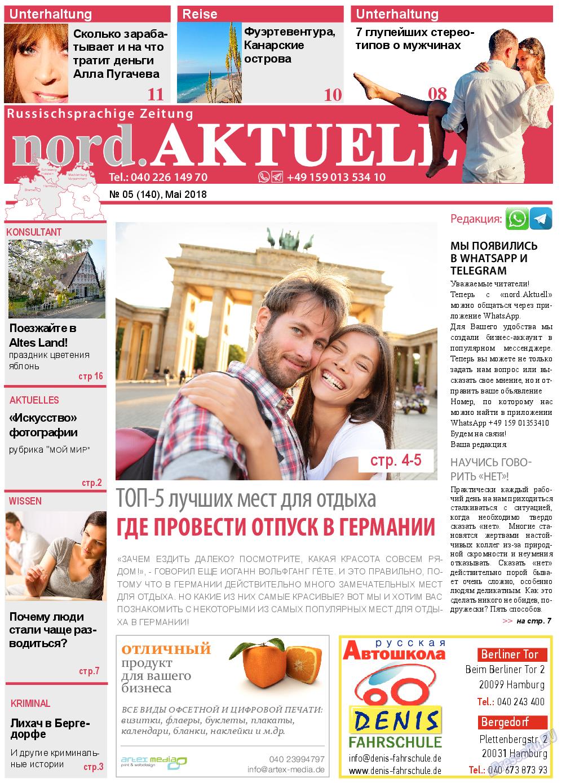 nord.Aktuell (газета). 2018 год, номер 5, стр. 1