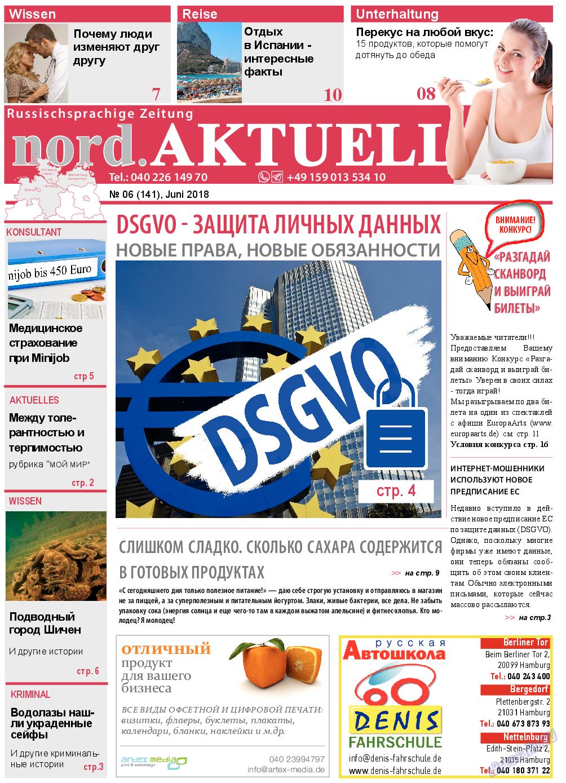 nord.Aktuell (газета). 2018 год, номер 6, стр. 1