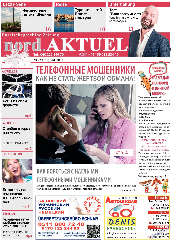 nord.Aktuell (газета). 2018 год, номер 7, стр. 1