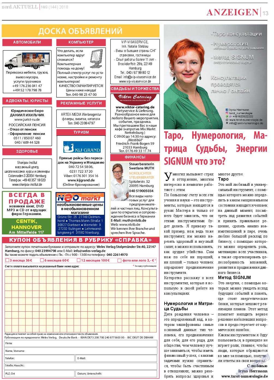 nord.Aktuell (газета). 2018 год, номер 9, стр. 13