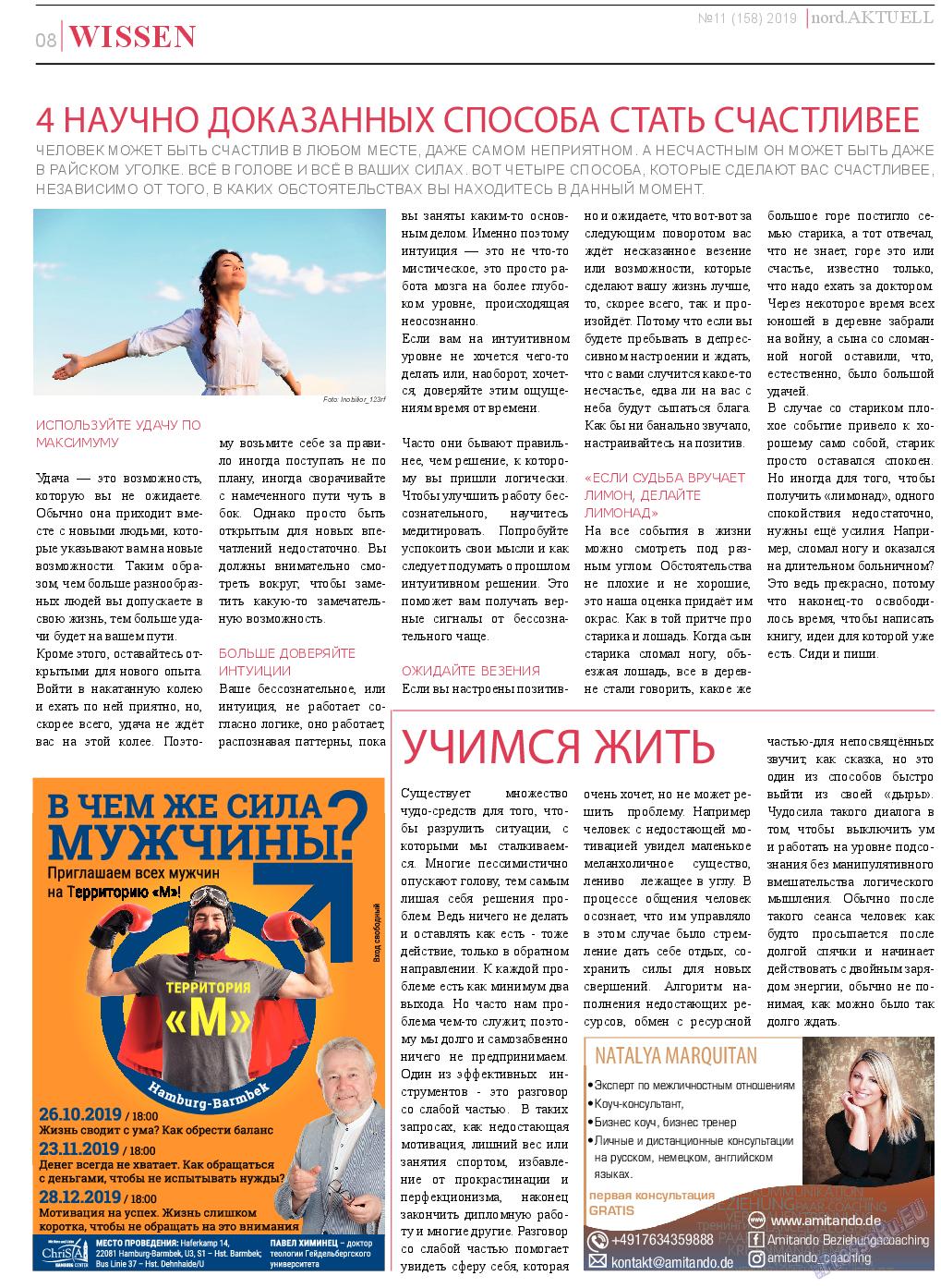 nord.Aktuell (газета). 2019 год, номер 11, стр. 8