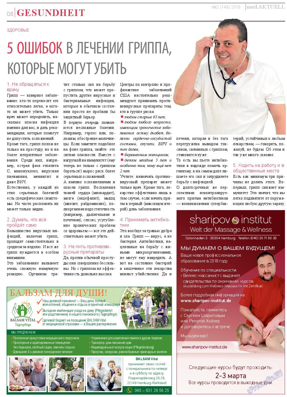 nord.Aktuell (газета). 2019 год, номер 2, стр. 8