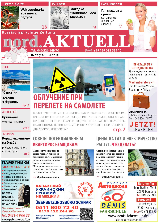 nord.Aktuell (газета). 2019 год, номер 7, стр. 1