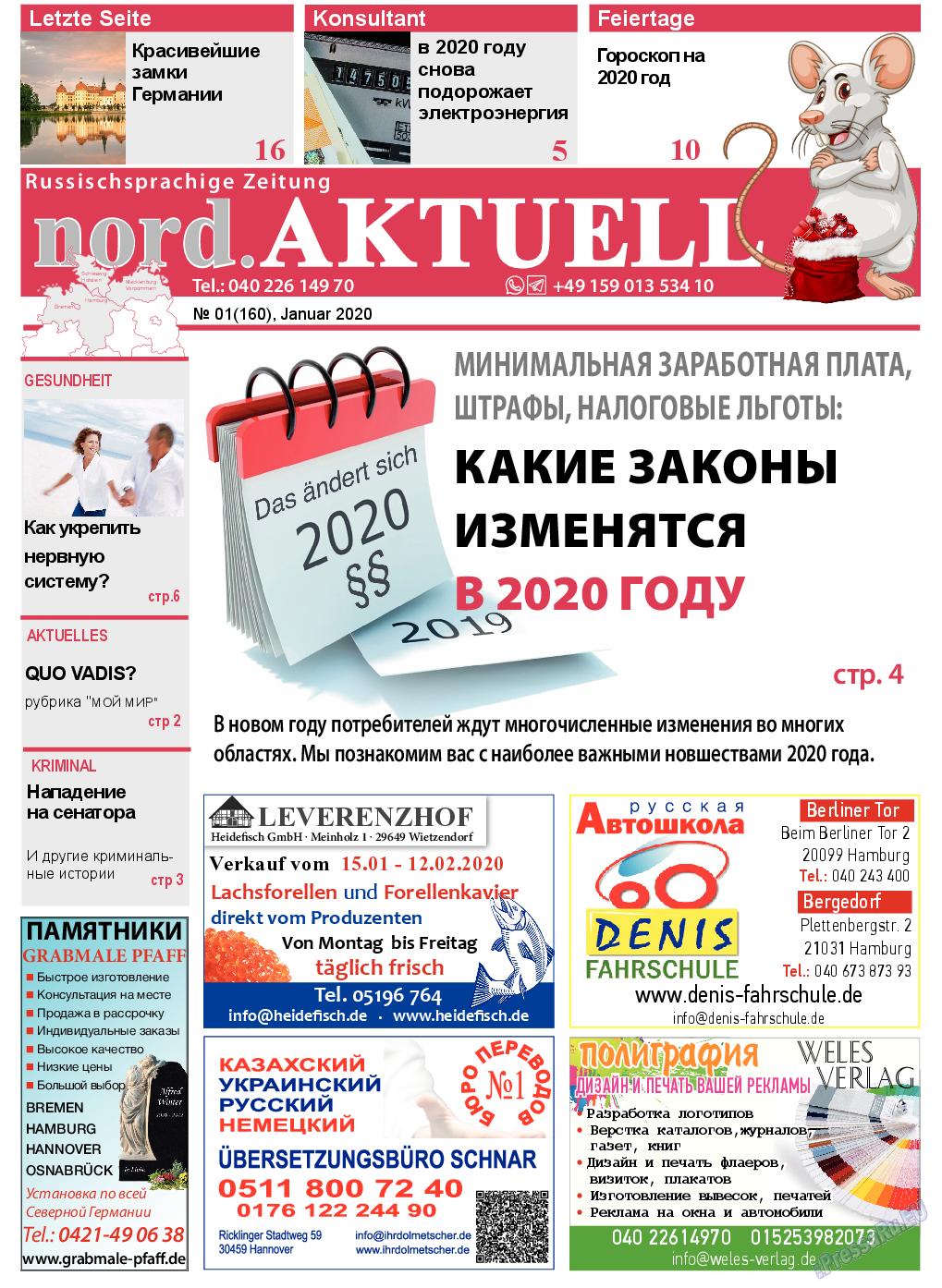 nord.Aktuell (газета). 2020 год, номер 1, стр. 1