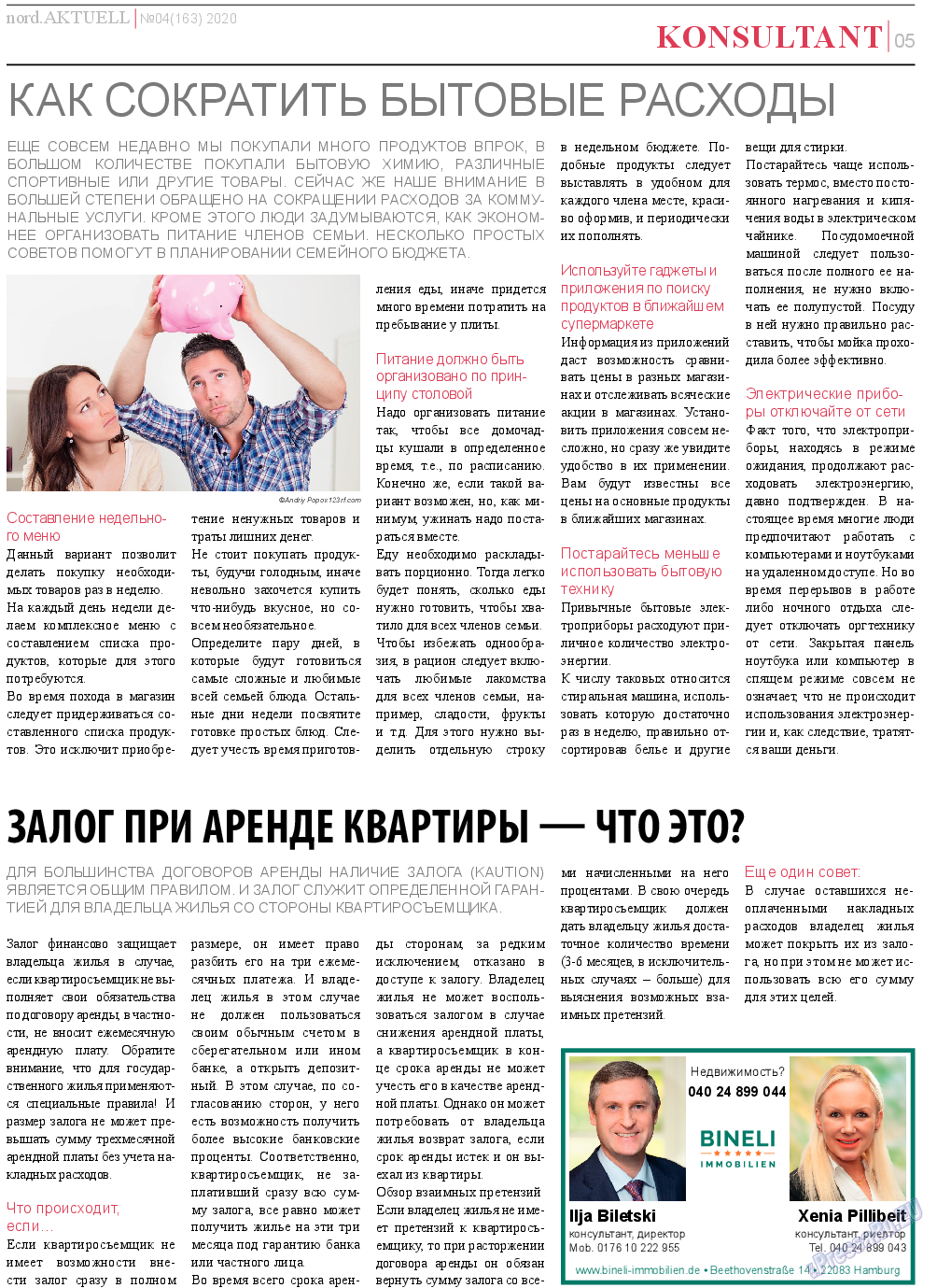 nord.Aktuell (газета). 2020 год, номер 4, стр. 5