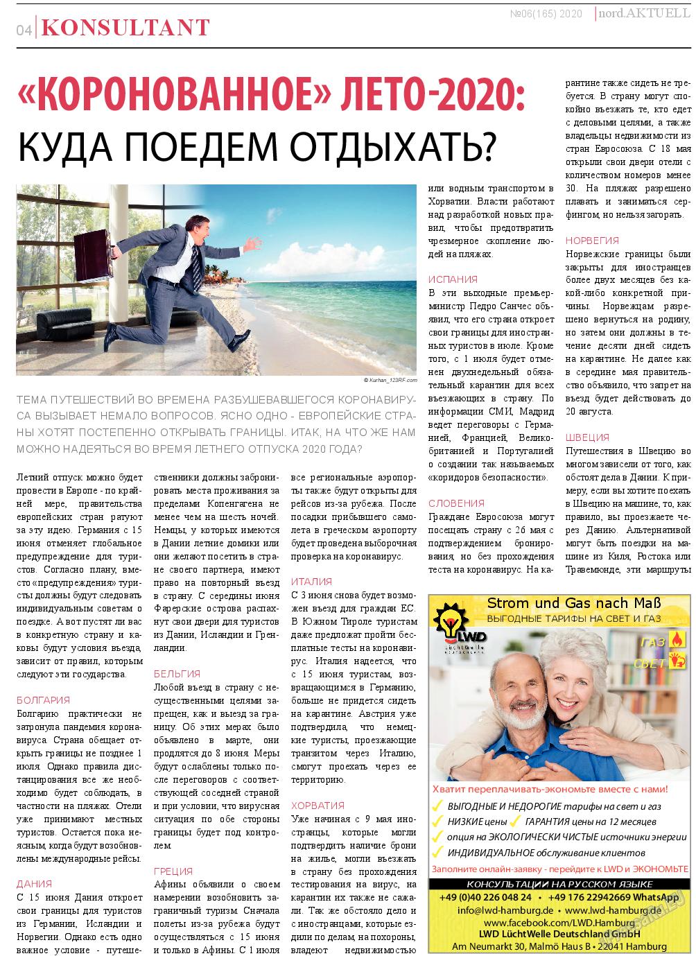 nord.Aktuell (газета). 2020 год, номер 6, стр. 4