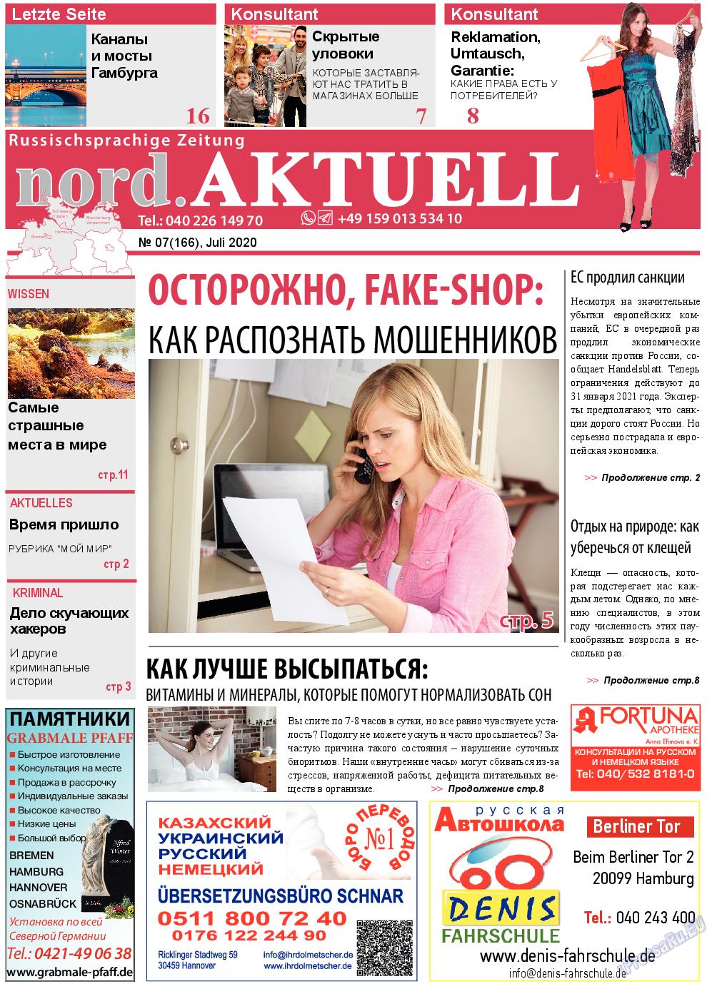 nord.Aktuell (газета). 2020 год, номер 7, стр. 1