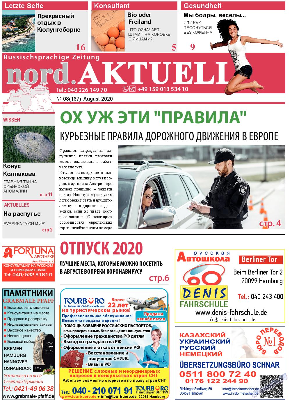 nord.Aktuell (газета). 2020 год, номер 8, стр. 1