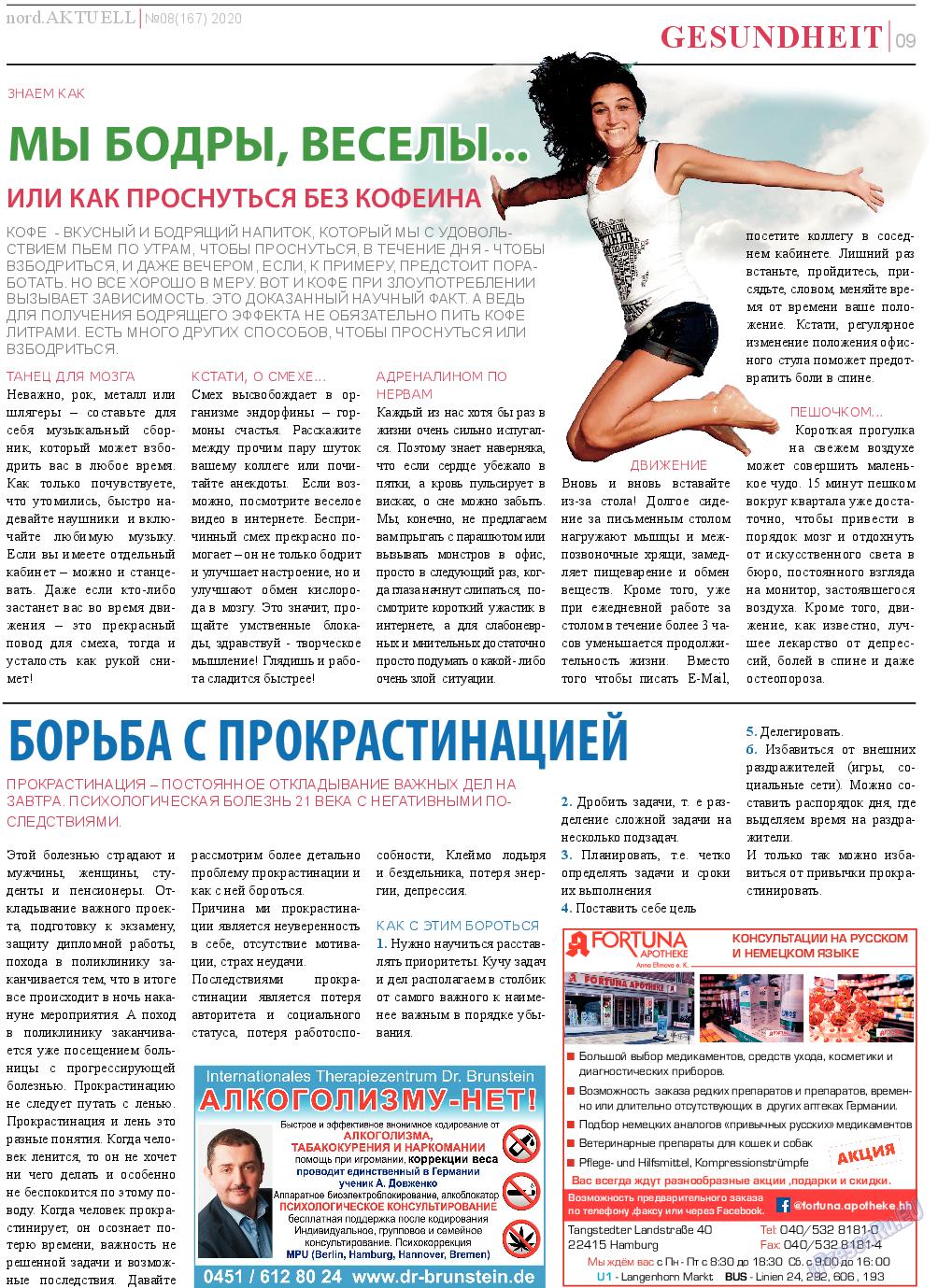 nord.Aktuell (газета). 2020 год, номер 8, стр. 9