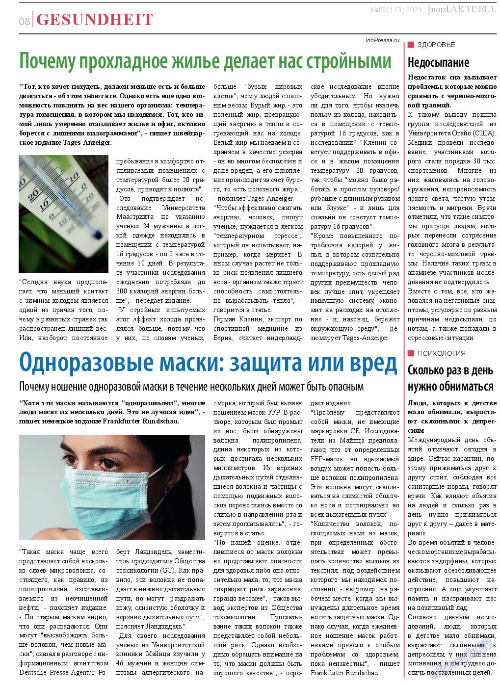 nord.Aktuell (газета). 2021 год, номер 2, стр. 8