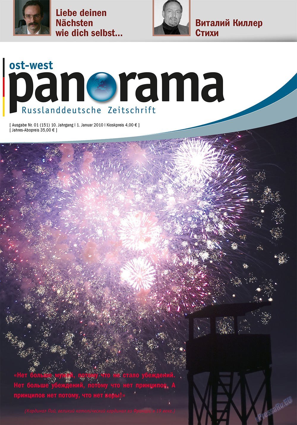 Ost-West Panorama (журнал). 2010 год, номер 1, стр. 1