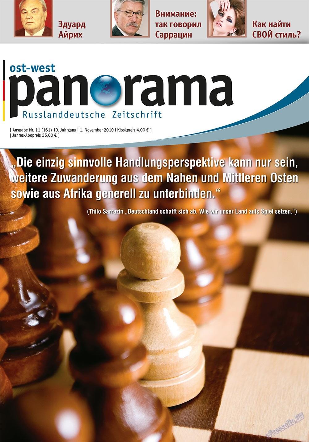 Ost-West Panorama (журнал). 2010 год, номер 11, стр. 1