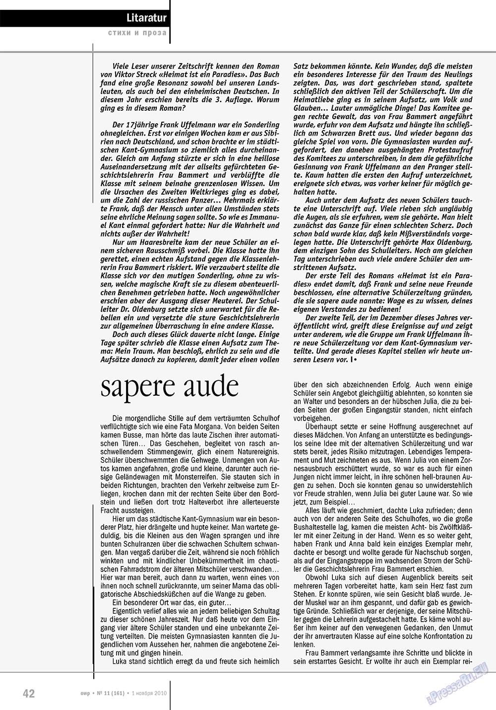 Ost-West Panorama (журнал). 2010 год, номер 11, стр. 42