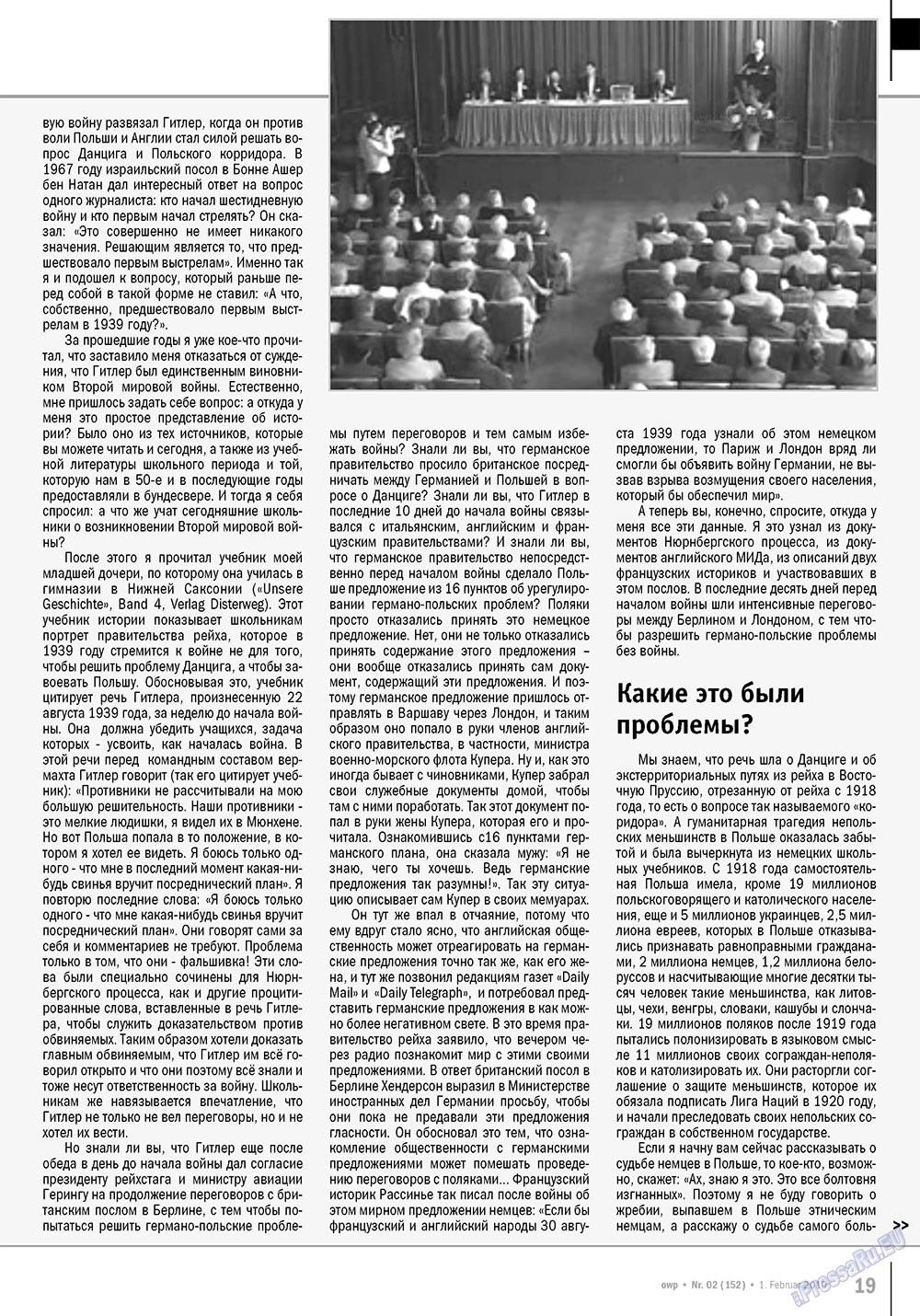 Ost-West Panorama (журнал). 2010 год, номер 2, стр. 19