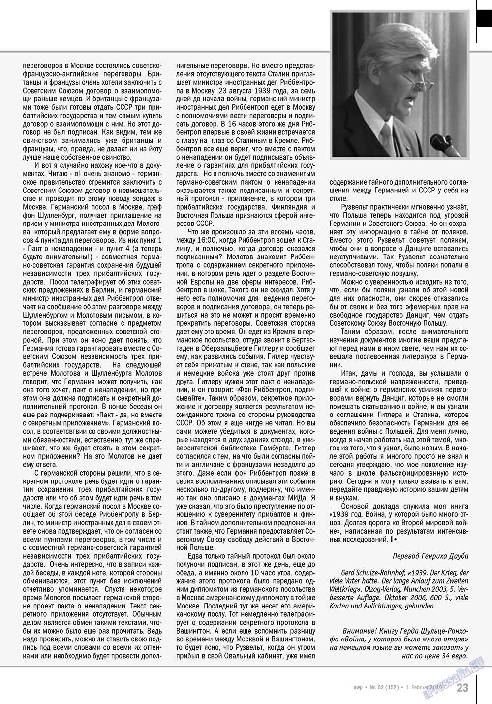 Ost-West Panorama (журнал). 2010 год, номер 2, стр. 23