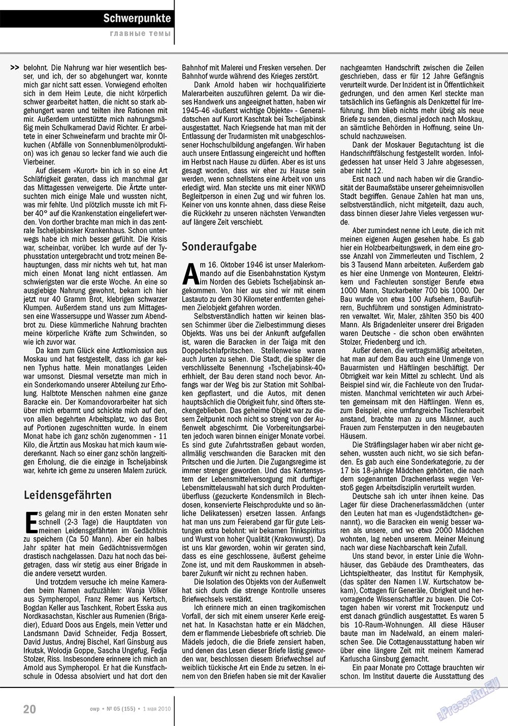 Ost-West Panorama (журнал). 2010 год, номер 5, стр. 20