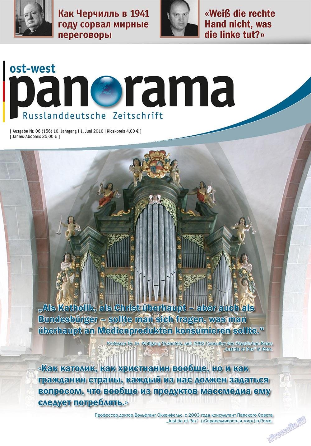 Ost-West Panorama (журнал). 2010 год, номер 6, стр. 1