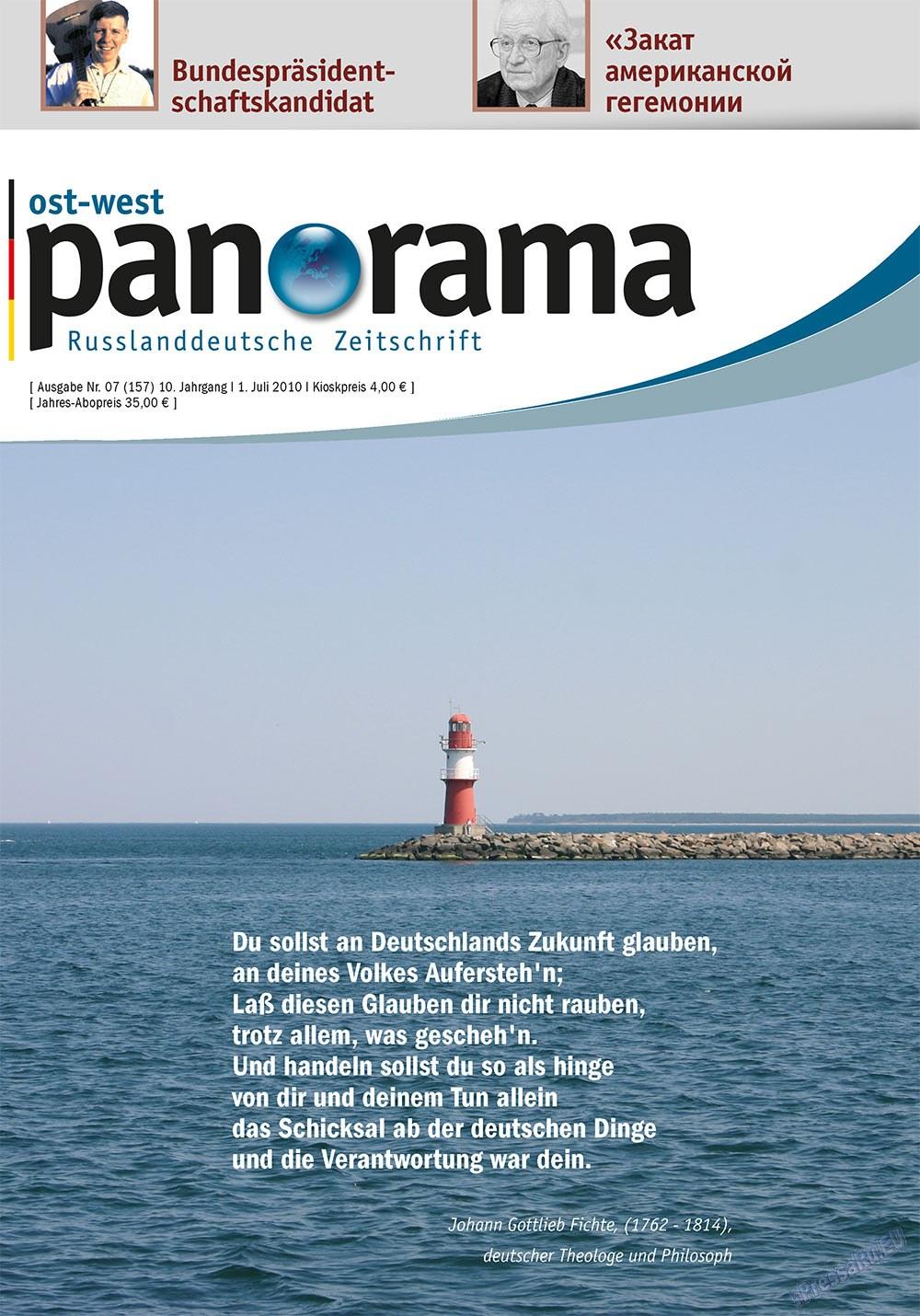 Ost-West Panorama (журнал). 2010 год, номер 7, стр. 1